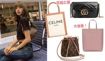 入門級名牌手袋推介!小資女要識10款保值耐用之選 1萬內買到 CÉLINE、LV、Gucci