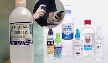 消委會:6大消毒酒精含甲醇易致慢性中毒、7成半樣本酒精濃度低+8大用法