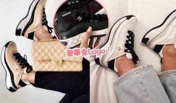 網上大熱「Chanel增高波鞋」百搭易襯顯腿長!奢華金Logo配奶茶色、高貴黑、象牙白3色可選