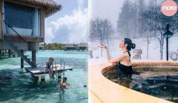 【Club Med 4大度假村】住宿+飲食+水上/滑雪活動一價全包!早鳥6折優惠!