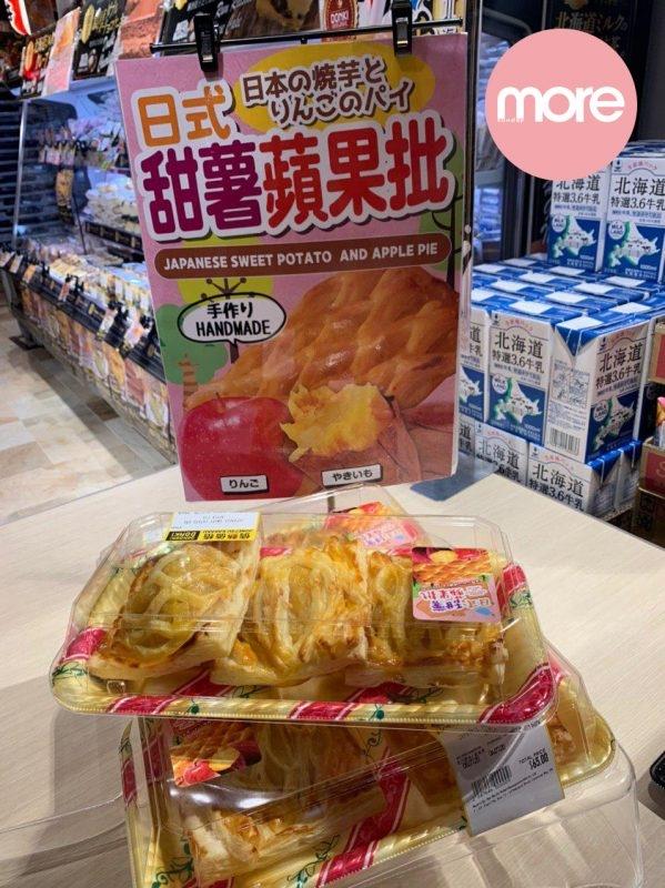 銅鑼灣Donki,香港激安殿堂,驚安之殿堂,名珠城店