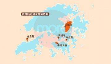 【新冠肺炎香港確診名單】消息:今新增約60宗確診!新型冠狀病毒疫情確診者資料及居住大廈、曾到訪地點名單一覽(最新消息)