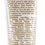 2. Kiehl's 菠蘿木瓜磨砂乳霜 HK5/100ml 天然菠蘿及木瓜所分解出來的酵素能溫和並輕易地去除皮膚上的角質細胞, 使皮膚呈現清新、柔軟、滑潤的光澤。而成份中的天然維他命油能帶給肌膚滋潤效果。