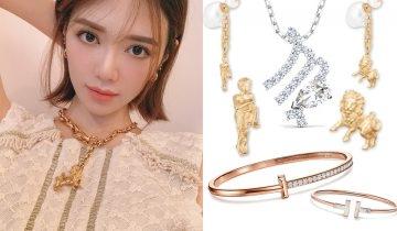 12星座「命定名牌首飾」推薦 Tiffany&Co.、Dior、Swarovski星座手鏈、戒指