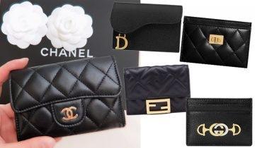 13款名牌黑色金扣款卡片套、銀包推介 經典保值最平$2,700入手