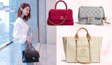 Chanel限購新政策| 兩款經典手袋每年只能二選一!Top 5 Chanel升值手袋盤點:最高升82%