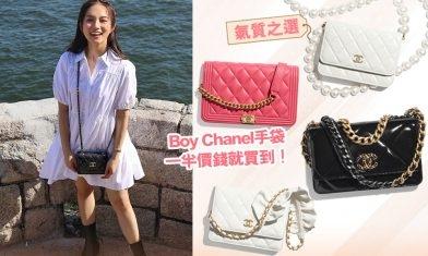 9款秋冬Chanel鏈袋2020!珍珠、荷葉邊肩帶盡顯氣質