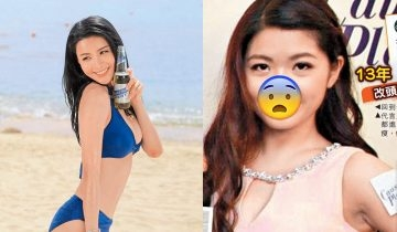 27歲陳欣妍成新一代生力啤女郎 7年前舊照被翻出 宇宙大進化豬膽鼻消失?