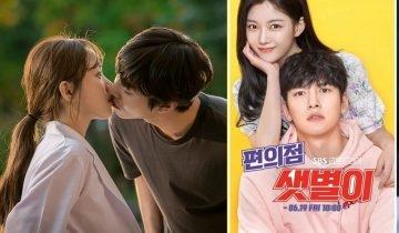 韓劇+Netflix推介|外國網民嚴選 10套最新好看韓劇2020推薦: 便利店新星、雖然是精神病但沒關係