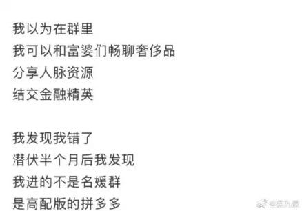 郭富城、潘瑋柏老婆疑有份!「上海名媛群組」為嫁豪門扮上流 合租名牌、酒店打卡