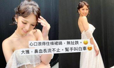 人妻孫慧雪瘦人唔瘦胸 撼贏台慶花旦小花