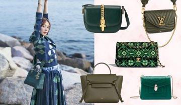 「墨綠色手袋」17款秋冬2020必備推薦:Chanel復古時尚、Dior優雅百搭、LV成熟有韻味!