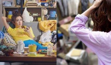 房間亂可能患「囤積症」:雜物一大堆不忍掉!7招輕鬆斷捨離 房間空間大增50%