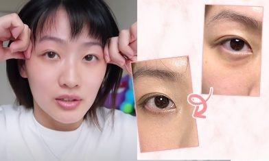 日本大熱「去眼袋淚溝按摩操」美容師教7天即踢走浮腫眼肚、效果媲美收費療程!