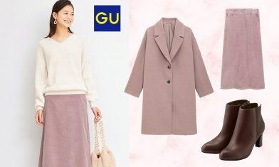GU感謝節限時7日 最平$65入手OL單品:11款必買返工衫、鞋推薦!