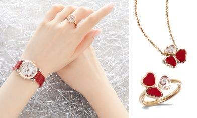 【聖誕禮物】推薦20款Chopard珠寶及腕錶 時尚易襯Happy Hearts心形珠寶