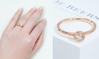 聖誕禮物懶人包 $5,000起 20款18K金鑽石戒指、吊墜頸鏈及手鏈