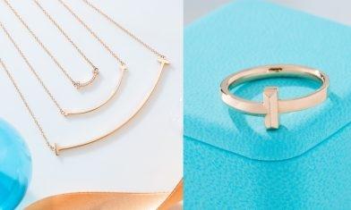 聖誕送Tiffany玫瑰金戒指 推薦15款Tiffany & Co. T1、T Smile系列珠寶