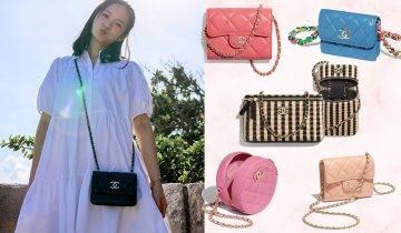 Chanel手袋入門11大輕奢款推薦:$8,200低價錢入手小資女必買隱藏清單!