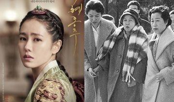 朝鮮末代公主可悲一生 被遺忘在日本更患癡呆症 38年後終返國