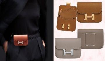 Hermès Constance Slim銀包被譽「史上最高Cp值」一袋4用:腰包、斜孭、clutch…