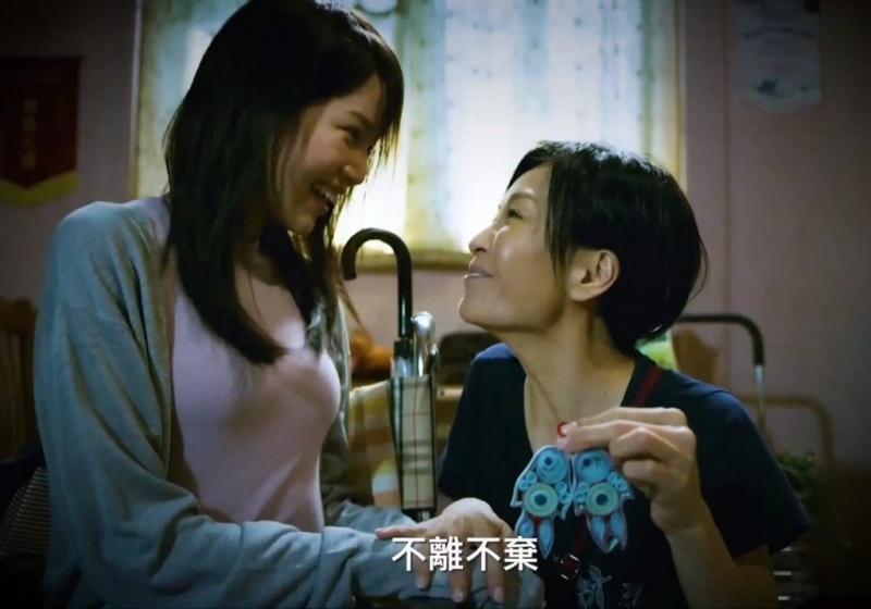 圖片來源:TVB