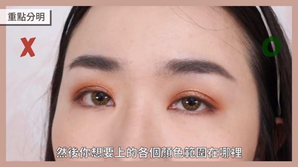 左邊眼是錯誤示範,沒有預想好眼影顏色的重點放在哪裡(圖片來源:鴨鴨美妝)
