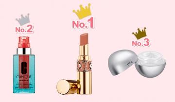 More評審 2021年1月好用美容產品推薦︰必買YSL告白唇膏、Clinique iD™、IPSA眼霜