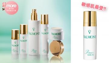 讀者公投No.1!《More》第19屆美容產品大賞最喜愛的抗敏感護膚品公開!