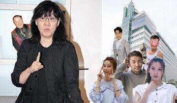 余詠珊Last Day 4月30日正式離開TVB!細數「余黨8大愛將」現況 黃翠如、洪永城、李佳芯危危乎?