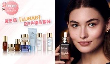 美妝網購新時代!《More》第19屆美容產品大賞「最佳網絡銷售大獎」公開!