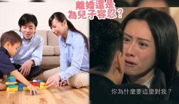 負心漢出軌稱「沒老婆是室友」40歲港媽:「朋友視我們為模範夫婦」