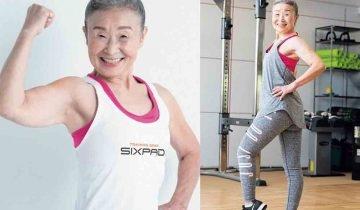 65歲開始運動瘦身全日本最高齡90歲的健身教練婆婆  年齡不過是個數字!