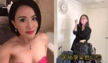 張文慈簽約2年移居上海做網紅直播帶貨 絕世好家姐曾幫胞弟置業