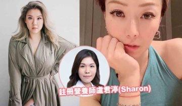 營養師揭4大香港女星減肥餐單秘訣 分析哪種最適合你(附營養師減肥Tips)