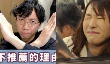 移民日本生活才不是天堂?居日8年澳門人話你知「4大理由不推薦移民日本」