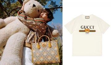 KAI X Gucci 別注系列開售 推介15款超萌teddy bear手袋、波鞋及衣衫