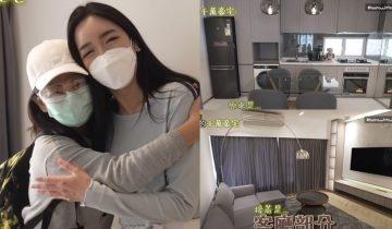 富貴KOL雪姨買千萬豪宅送媽媽+50萬翻新林燕妮舊居!母感動直呼:「都係生女好!」