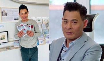 【逆天奇案】53歲黃智賢100分好男人為愛妻搬入千萬愛巢 結婚17年恩愛如初