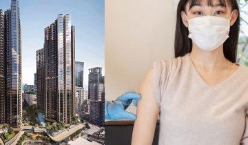 【預約打針單日升6成】觀塘凱滙$1,080萬元送已打打疫市民 即看抽獎資格+截止日期