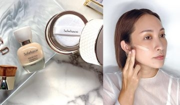 實測養膚級底妝雪花秀「小珍珠粉底」威力 一掃打造柔滑奶茶肌