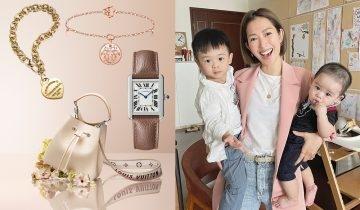 母親節禮物2021 推介20款暖心禮物 Cartier、Tiffany & Co.、Louis Vuitton
