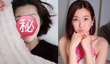 陳自瑤素顏超近鏡拍Vlog大展真面目!意外自爆一個人瞓雙人床
