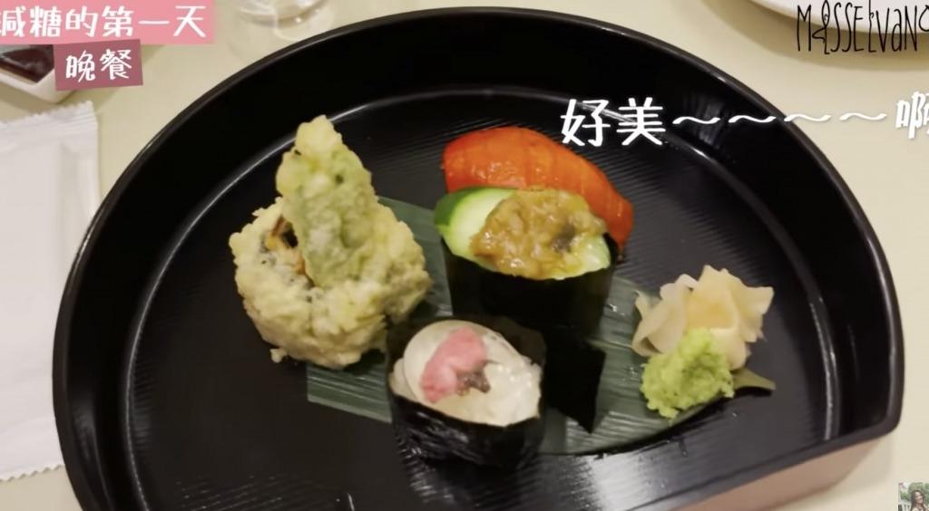晚餐: 少量壽司、腐皮金菇、蔬菜鍋