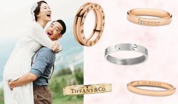 結婚戒指推介!1萬1千以下耐看、高質名牌婚戒11大款式:Cartier、Tiffany & Co.等(附2021最新價目)