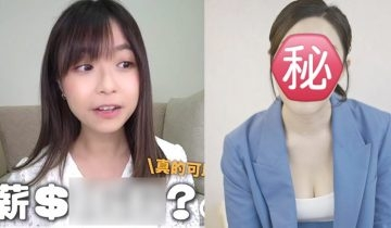 疑TVB女藝人受訪時爆大台驚人內幕:二線姐仔飯局價、有女藝人為上位向高層獻媚!