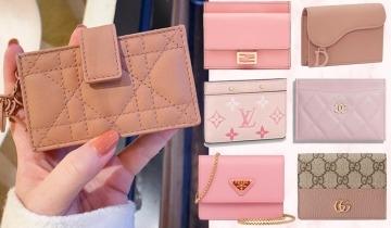 粉色卡片套19大名牌經典推薦 2千2起入手Chanel、Gucci、Dior等百搭款!