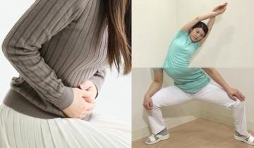 便秘穴位按摩大公開:3招即時通便運動+中醫食療一星期全方位改善!