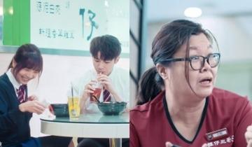 花姐客串做米線姐姐喜感十足 IAN陳卓賢孖阿冰拍攝愛情微電影