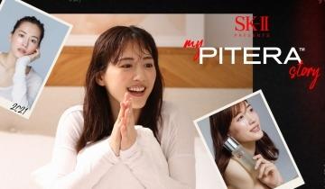 SK-II率領全球代言人拍攝最新《My PITERA™ Story》! 綾瀨遙x湯唯x倪妮xChloe Grace Morez由第一瓶SK-II神仙水起,從此改寫肌膚命運